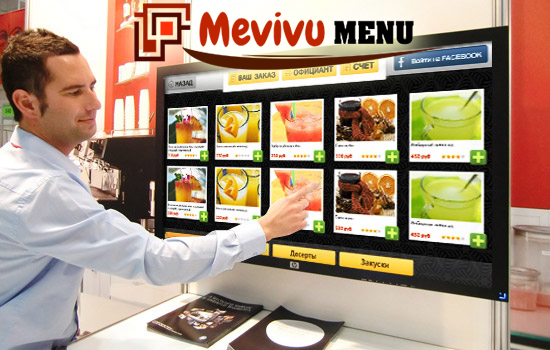 Why we should use Mevivu Menu ? Is it cool ?